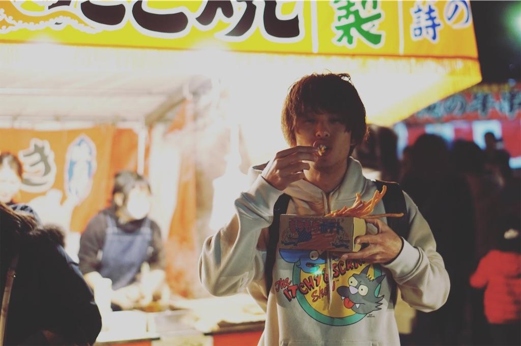 f:id:Yosuke0912:20200105233626j:image