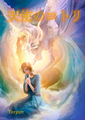 天使のコトリ