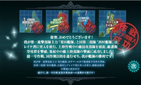 f:id:Yotaka:20180317021355j:image