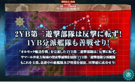 f:id:Yotaka:20180317221507j:image