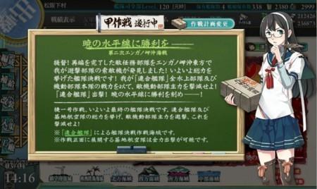 f:id:Yotaka:20180318164508j:image
