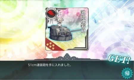 f:id:Yotaka:20180318195300j:image