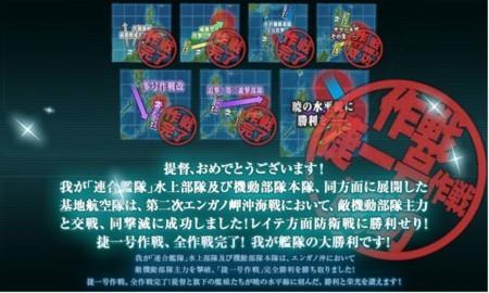 f:id:Yotaka:20180319004052j:image