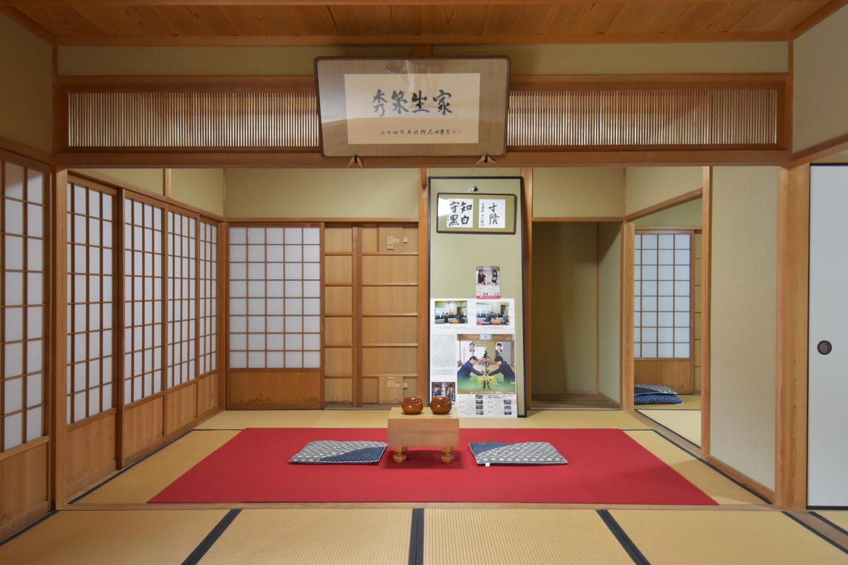 f:id:Yotanuki:20210406181525j:plain