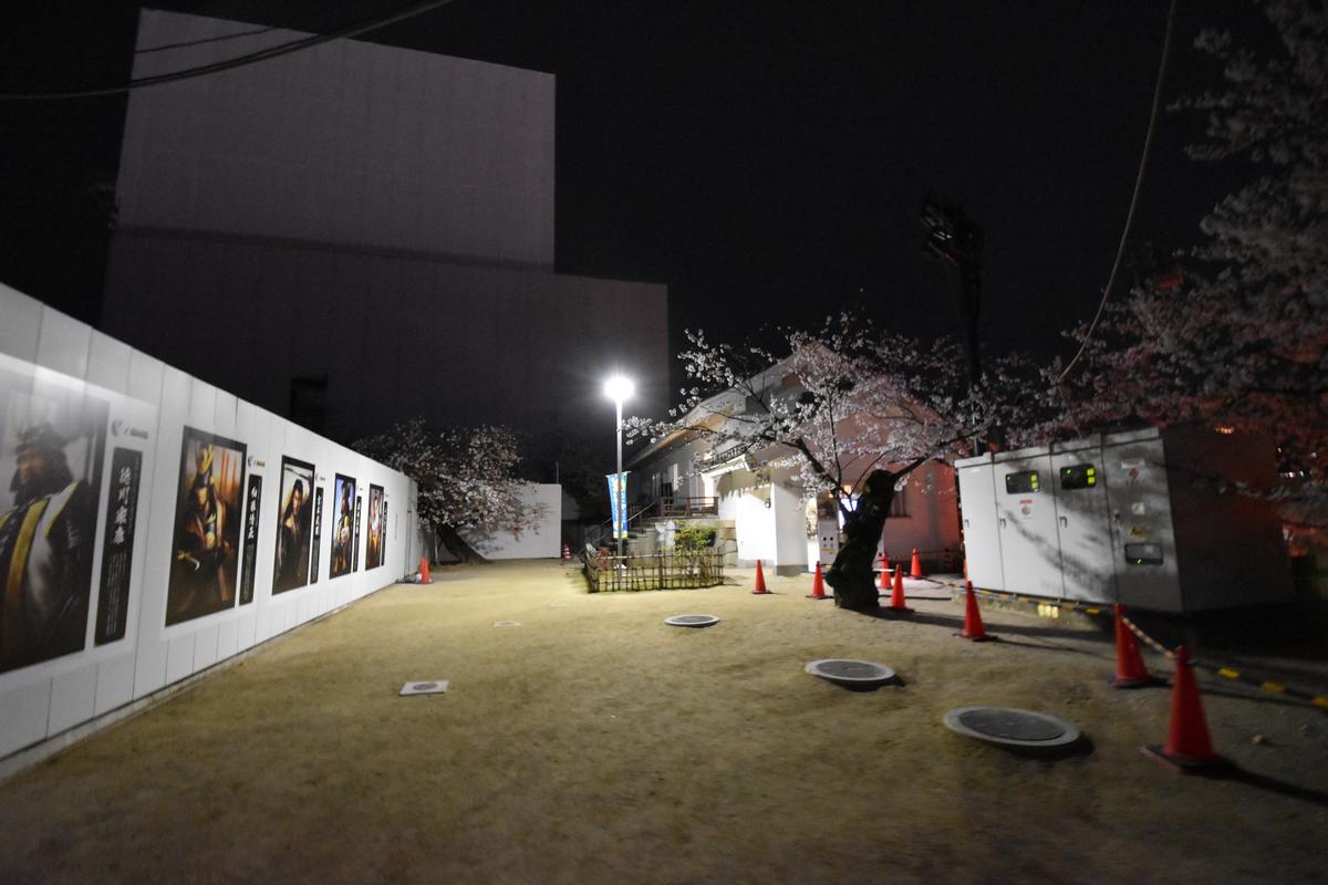f:id:Yotanuki:20210406181550j:plain