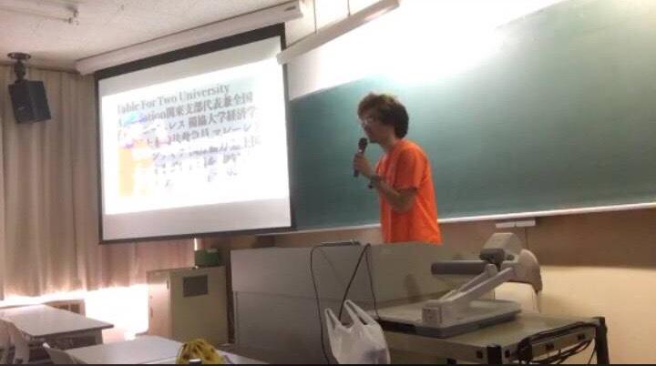 f:id:YotaroKawauchi:20181115041941j:plain