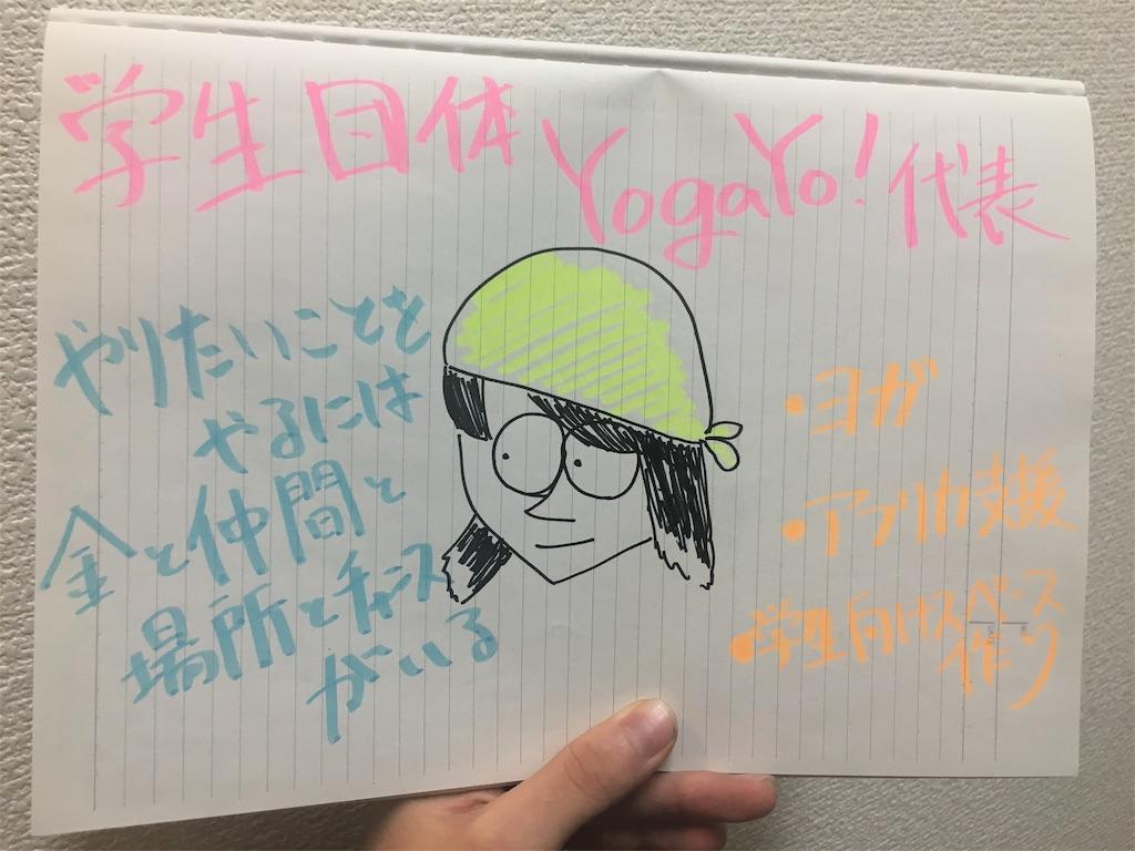 f:id:YotaroKawauchi:20181120053934j:image