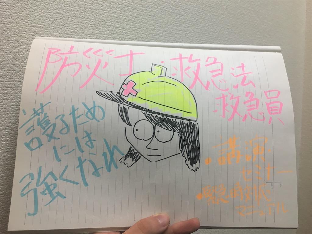 f:id:YotaroKawauchi:20181120054022j:image