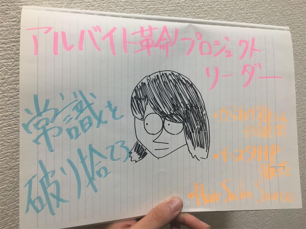 f:id:YotaroKawauchi:20181120054054j:image