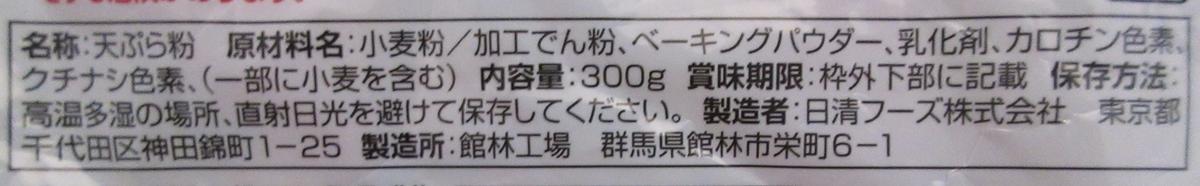 f:id:Yotoro:20200512140716j:plain
