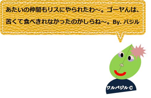 f:id:Yotoro:20200708145532p:plain