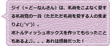 f:id:Yotoro:20200708154025j:plain