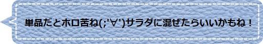 f:id:Yotoro:20200709033754j:plain