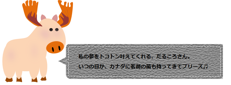 f:id:Yotoro:20200709034726p:plain