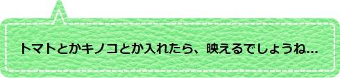 f:id:Yotoro:20200709102820j:plain