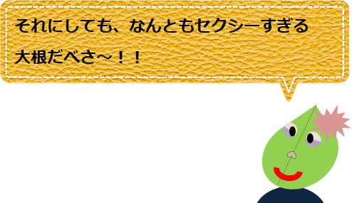 f:id:Yotoro:20200714055910p:plain