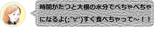 f:id:Yotoro:20200714095450p:plain