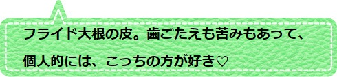 f:id:Yotoro:20200714125402j:plain