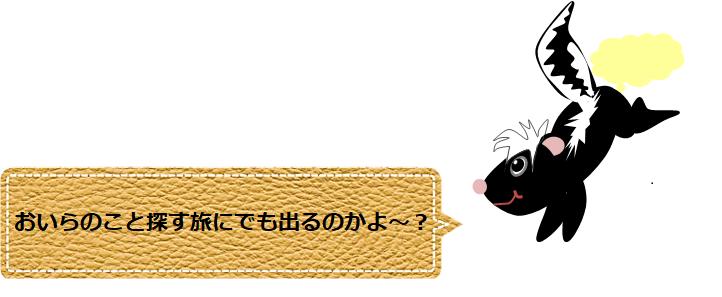 f:id:Yotoro:20200714141612p:plain