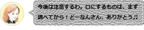 f:id:Yotoro:20200827034507p:plain