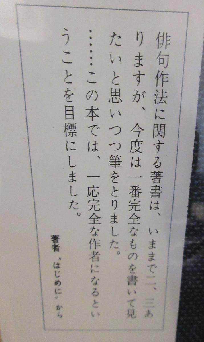 f:id:Yotoro:20200905084434j:plain