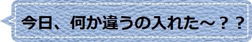 f:id:Yotoro:20200906140518j:plain