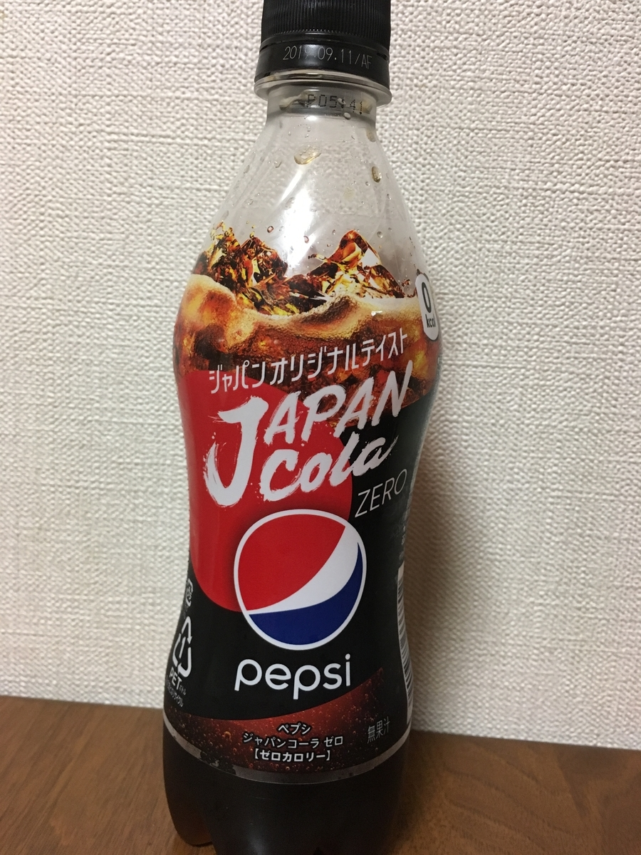 f:id:YotsubaMisaki:20190422212201j:plain