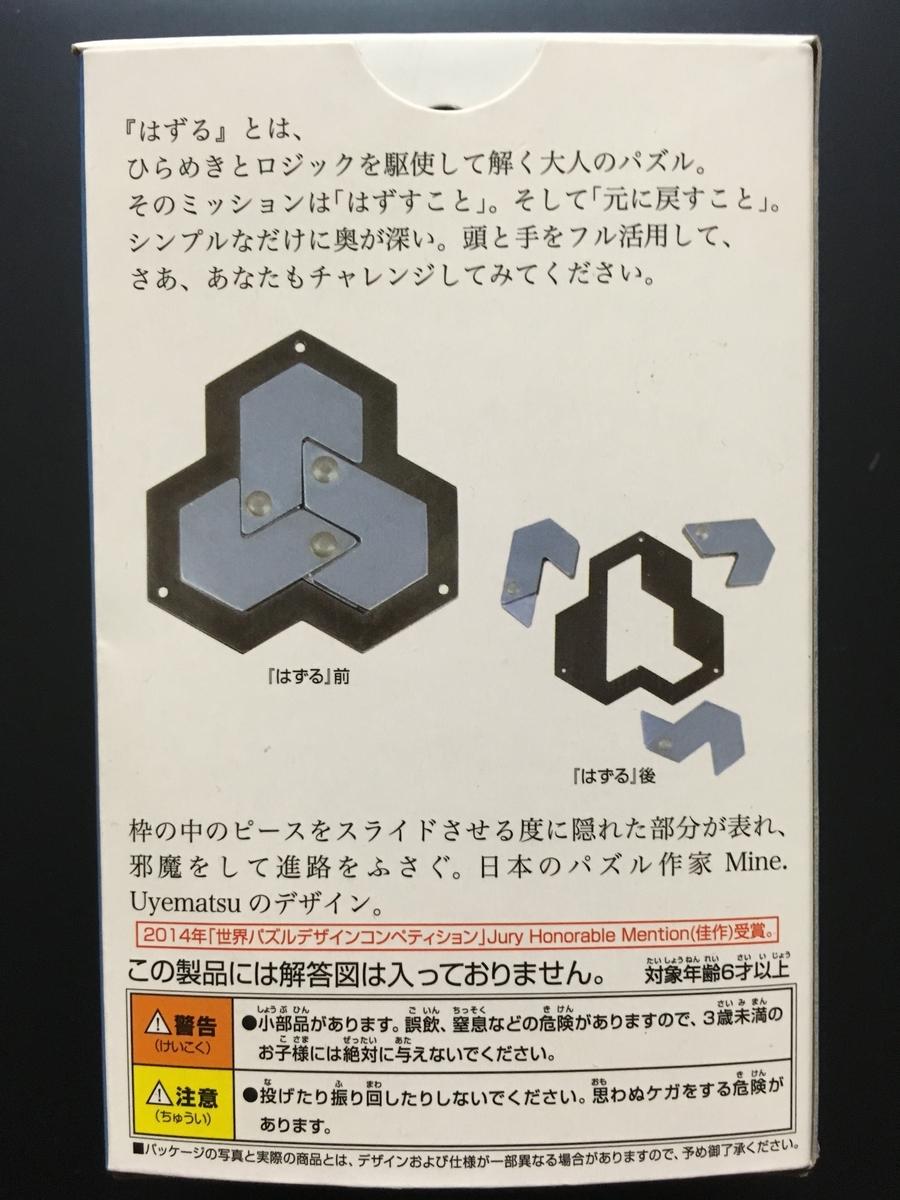 f:id:YotsubaMisaki:20190425225620j:plain