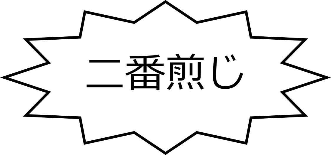 f:id:YotsubaMisaki:20190429213551j:plain