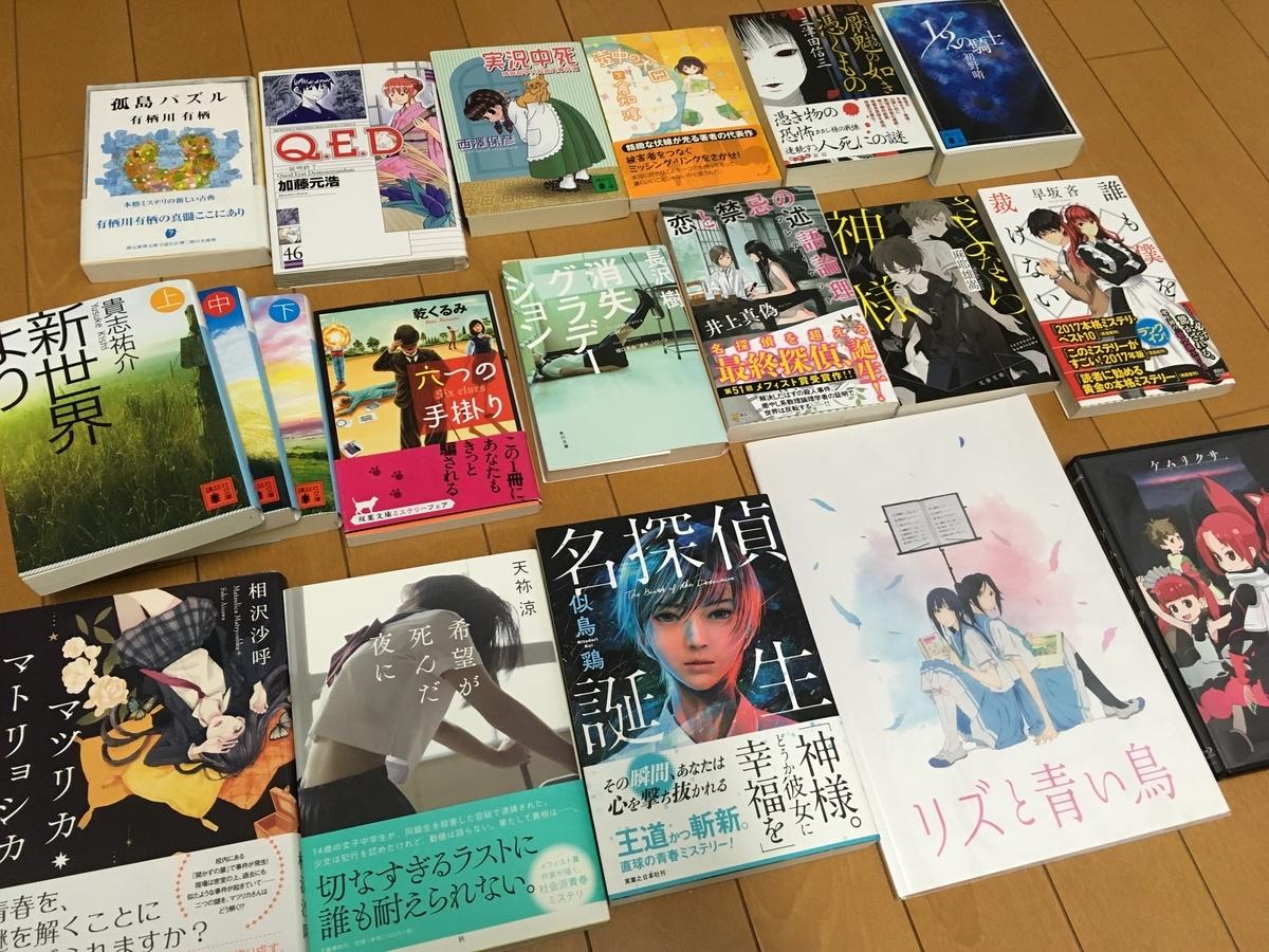 f:id:YotsubaMisaki:20190429230950j:plain