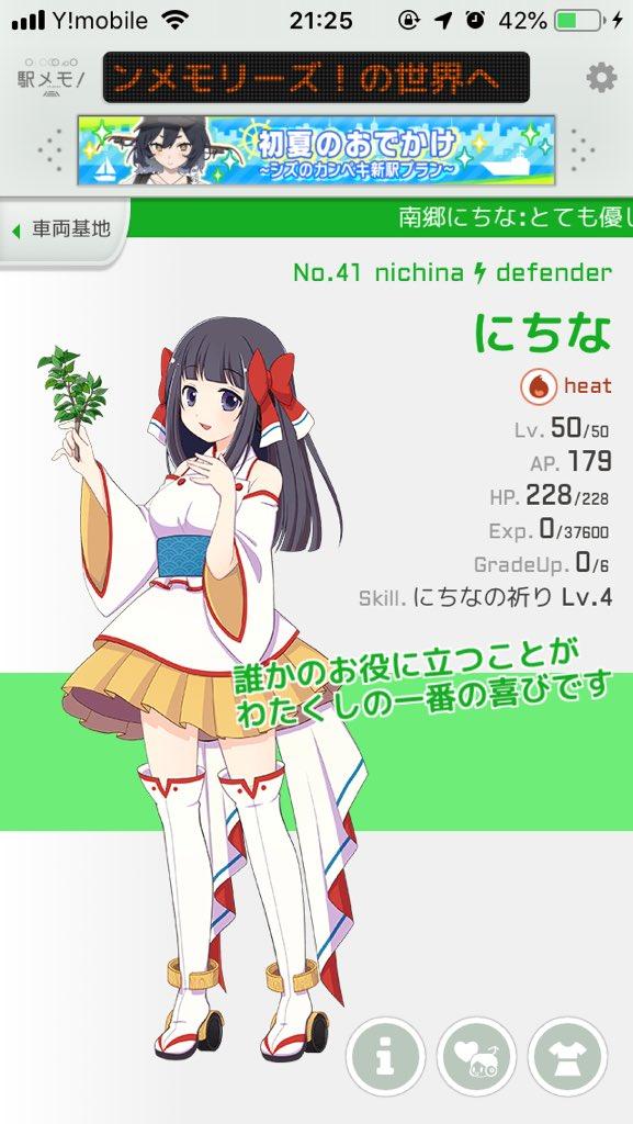 f:id:YotsubaMisaki:20190509212818j:plain