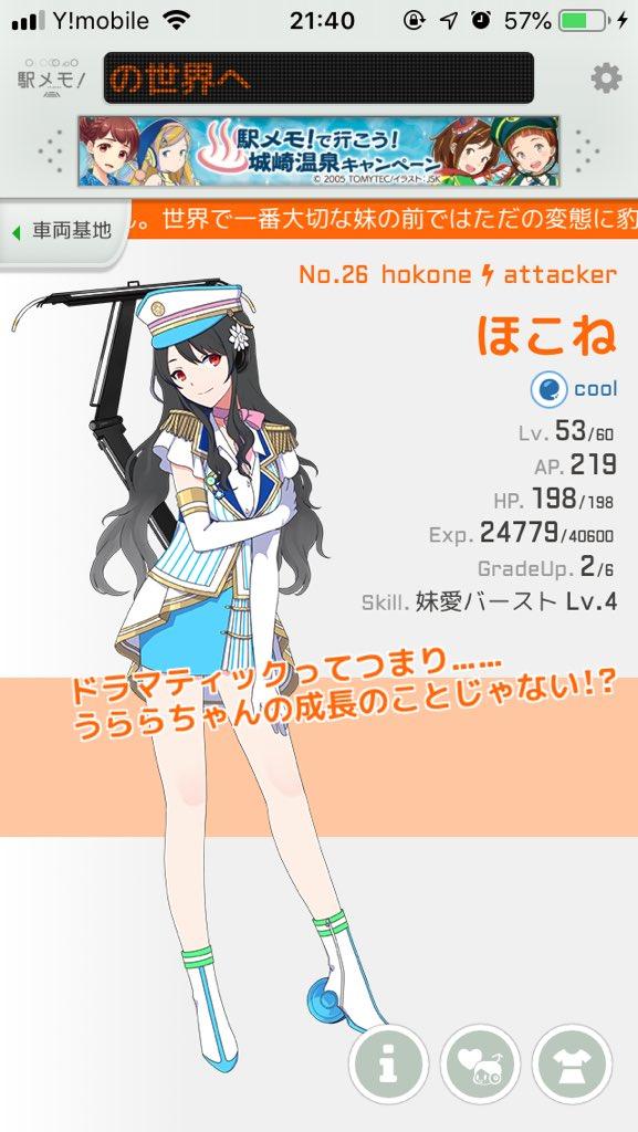 f:id:YotsubaMisaki:20190509214258j:plain