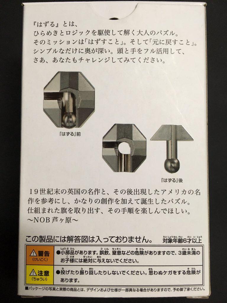 f:id:YotsubaMisaki:20190511225555j:plain