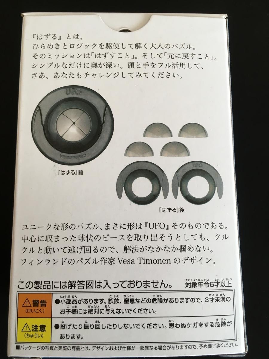 f:id:YotsubaMisaki:20200325144645j:plain