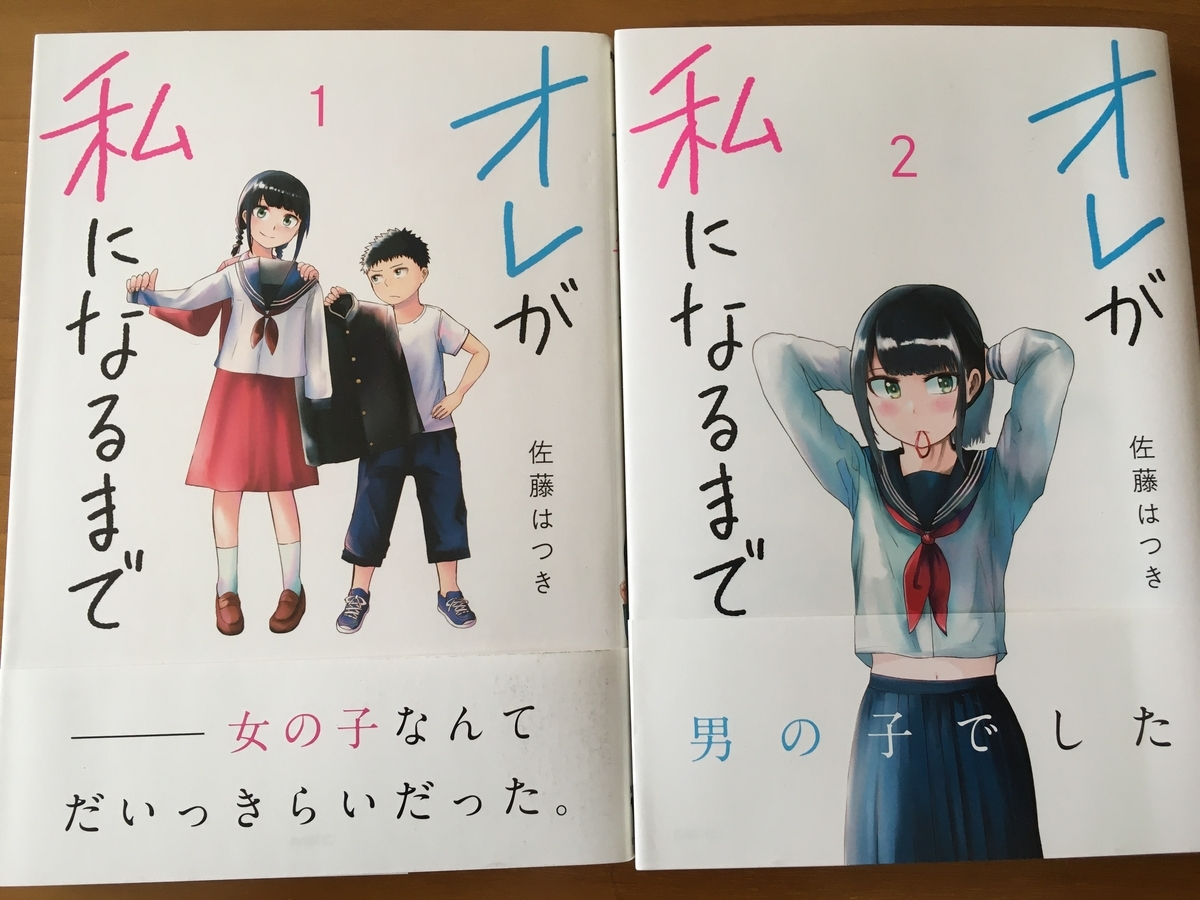 f:id:YotsubaMisaki:20200330135536j:plain