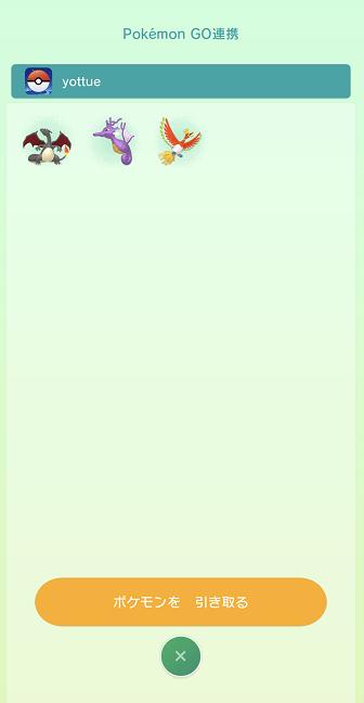 f:id:Yottue8:20210319002600p:plain