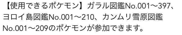 f:id:Yottue8:20210322001908p:plain