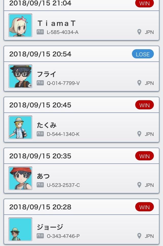 f:id:YouMashiro:20180916162137j:image