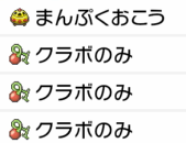 f:id:YouMashiro:20200713202942p:plain