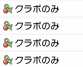 f:id:YouMashiro:20200713203218p:plain