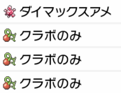 f:id:YouMashiro:20200713203406p:plain
