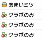 f:id:YouMashiro:20200713204242p:plain