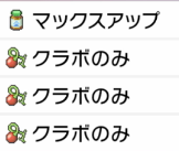 f:id:YouMashiro:20200713204543p:plain