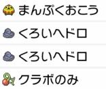 f:id:YouMashiro:20200714114534p:plain