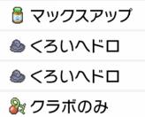 f:id:YouMashiro:20200714114701p:plain