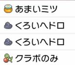 f:id:YouMashiro:20200714115232p:plain