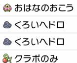 f:id:YouMashiro:20200714115723p:plain
