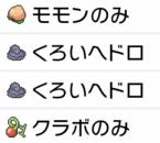 f:id:YouMashiro:20200714115858p:plain