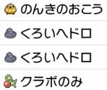f:id:YouMashiro:20200714120130p:plain