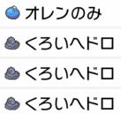 f:id:YouMashiro:20200714122358p:plain